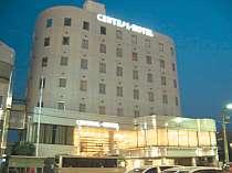 セントラルホテル<三重県>