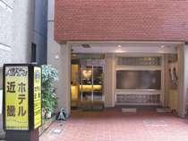 ホテル近畿