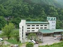 グリーンホテル喜泉