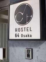 HOSTEL64Osaka