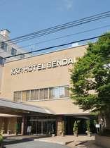 KKRホテル仙台