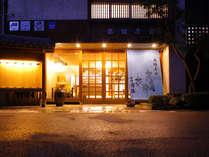 飛騨牛をゆったり部屋食で楽しめる宿 旅館清龍(せいりゅう)