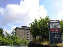ホテルグランティア飛騨高山 -ルートインホテルズ-
